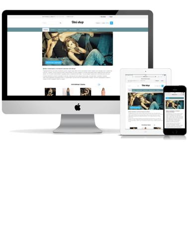 Как открыть свой сайт в интернете